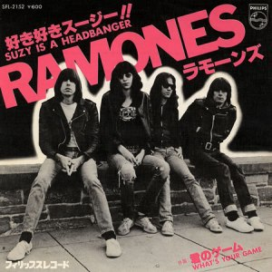 ramones-suzy-is-a-headbanger-big