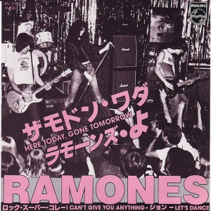 ramones-heretoday-letsdance