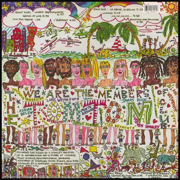 LP – Dee Dee King  Funky Man 1987  fade818a28e